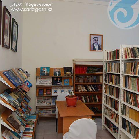Библиотека в санатории «Сарыагаш»